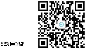 掃描進(jin)入手機站